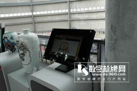 一言科技成功助力2010景德镇国际陶瓷博览会