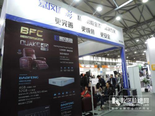 中国 上海/福建海媚数码科技有限公司是中国唯一以音频处理和应用为核心的...