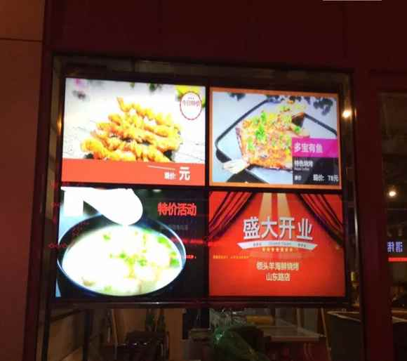"<a href=http://www.ds-360.com/guanggaoji/index.htm target=_blank><a href=http://www.ds-360.com/guanggaoji/index.htm target=_blank>液晶广告机</a></a>入驻餐厅,让人们把饭""吃的美"""