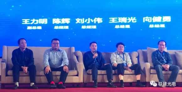 喜讯|联建光电斩获2017-2018中国LED应用工程优秀奖