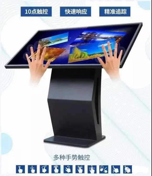 2018深圳国际全触与显示展盛大开幕!大为世纪锦上添花!