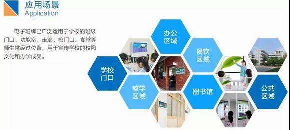 触沃邀您莅临第77届中国教育装备展