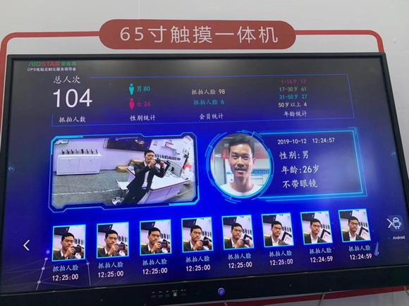 """爱鑫微带着最新""""抓拍""""功能的ops电脑亮相第77届青岛教育展"""