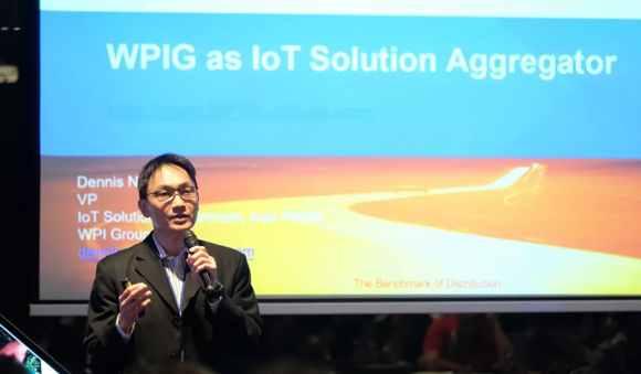 WPI/杰和科技GDSM智慧零售峰会泰国举行