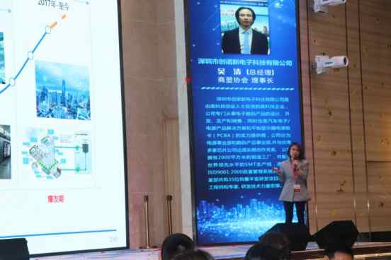 筑梦商显,扬帆起航――深圳市商用液晶显示行业协会行业交流会暨年会成功举行