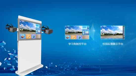 威尔文教即将亮相76届中国教育装备展示会