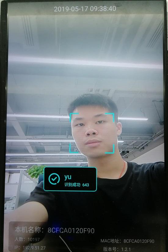 人脸识别闸机合作伙伴们,视美泰人脸识别闸机软件全面升级!客户端解锁多项新功能