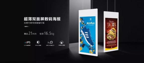 【展前预告】倒计时2天,第十二届上海国际数字标牌展来啦!
