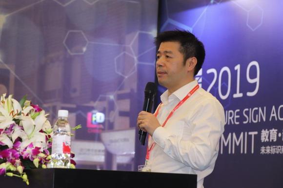 第二届数字标牌行业应用峰会圆满举行
