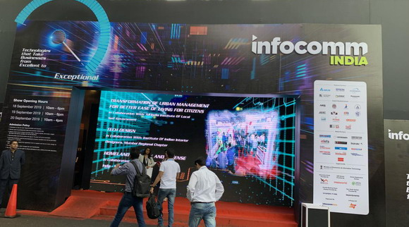 爱鑫微受邀参与2019印度InfoComm India