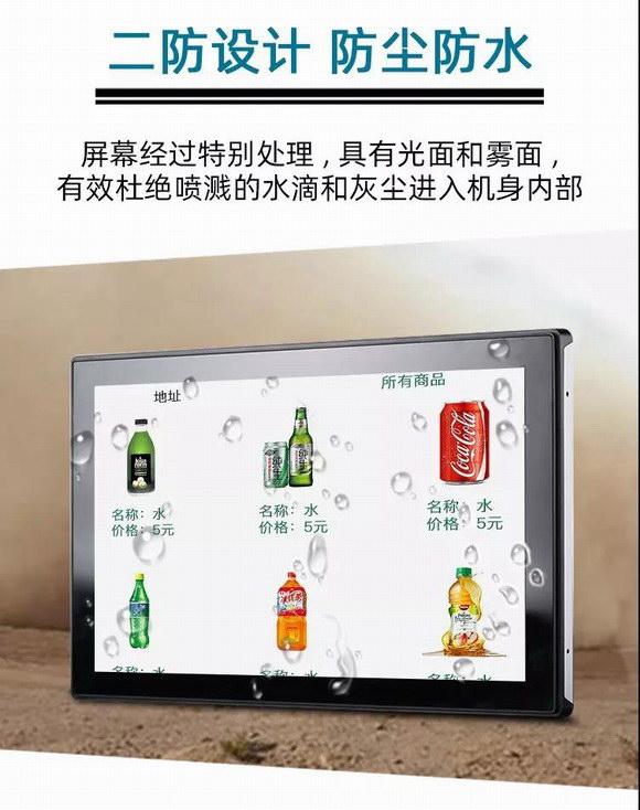 嵌入式触摸显示器-触动未来