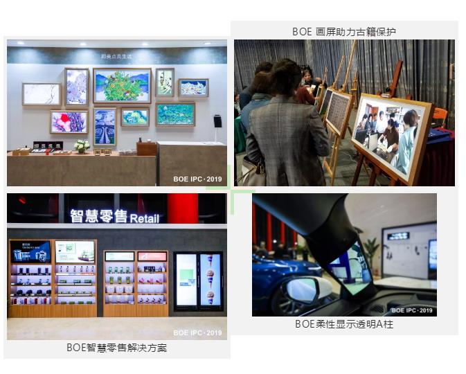"""BOE(京东方)获评""""中国企业社会责任十大样板企业"""""""