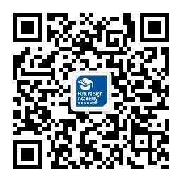 FSA预告| 第三届万博体育官网登录网页版万博体育官方网站下载行业应用峰会