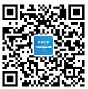 微信号:http://www.ds-360.com/shop/69402/image/wx.png