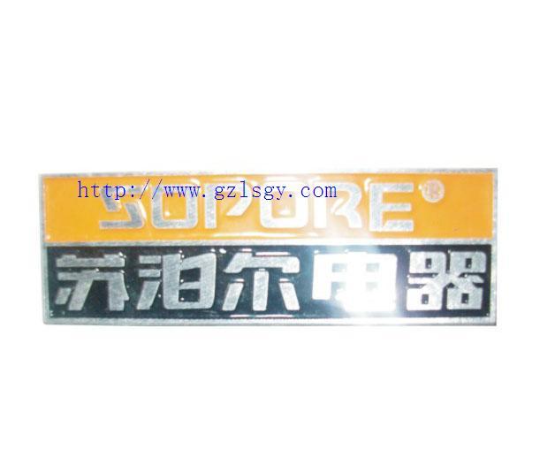 专业生产高光铝牌(磨光)