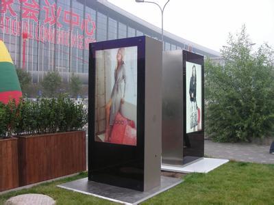 户外防水高亮液晶广告机海报机刷屏机