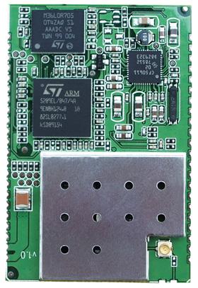 H7200 GPRS无线模块