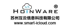 苏州互云信息科技有限公司