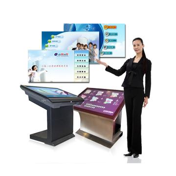 互动信息展示系统