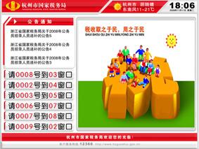 政府、企业信息发布系统