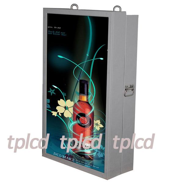 户外LCD广告机-OD46P02