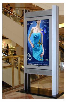 户外广告机数字标牌