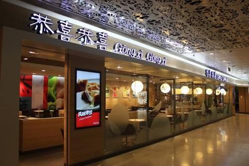 餐厅广告机数字标牌信息发布系统