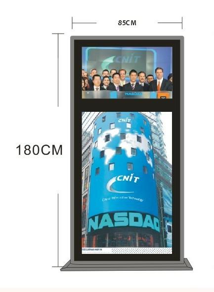 32寸横屏广告机数字标牌