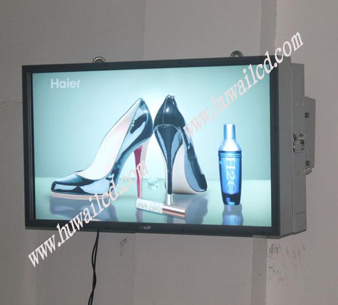 46寸背挂式户外LCD液晶广告机