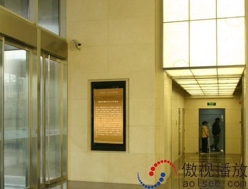 AOLSEE商业大厦多媒体信息发布系统