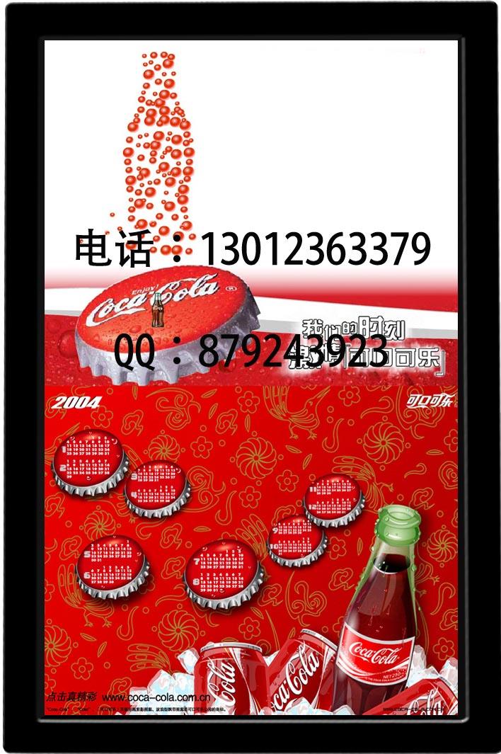 重庆海特克多媒体液晶广告机