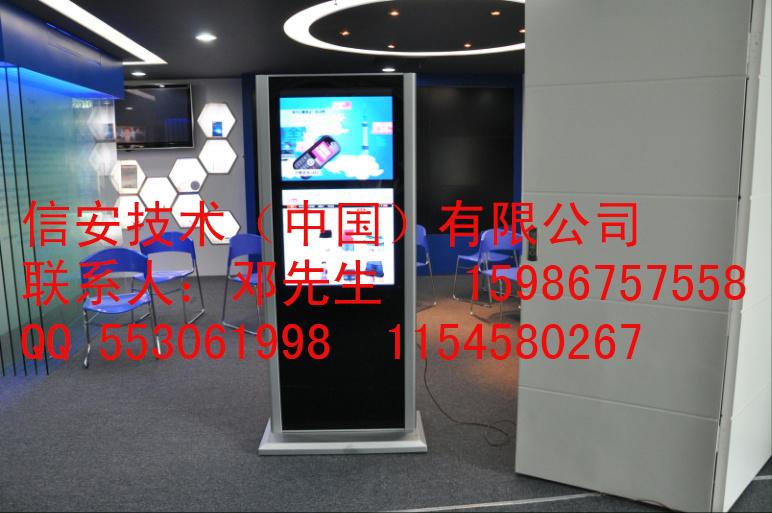 信安技术数字标牌