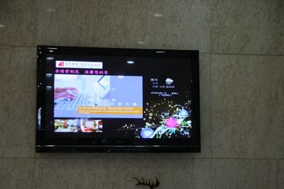 杭州营业厅信息发布系统
