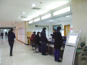 杭州电子信息发布系统
