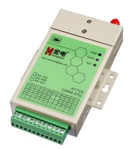 H7710 工业级GPRS DTU