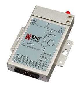 H7118军工级低功耗 GPRS DTU