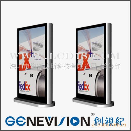 65寸落地式广告机/大卖场用…-深圳市梅塞德斯科技有限公司产品展示