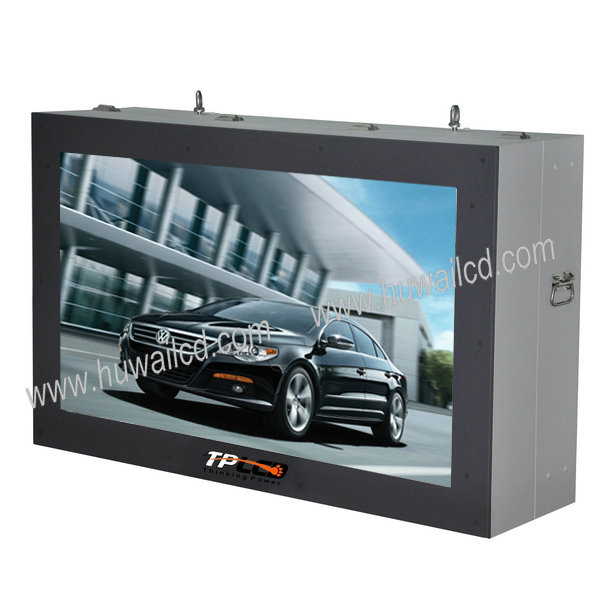 户外LCD-户外LCD广告机-户外65寸广告机