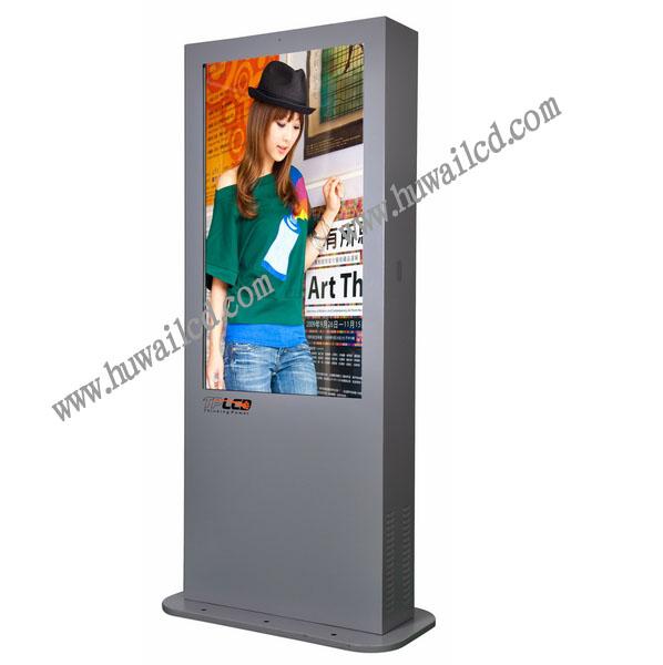 户外高亮广告机-55寸户外LCD电子阅报栏