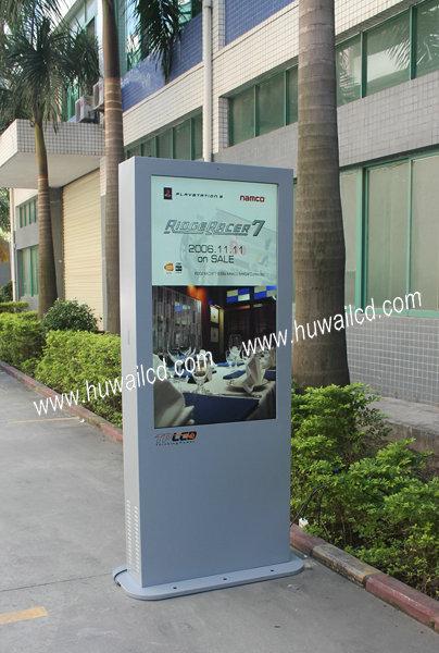 户外立式液晶广告机-OD65P01