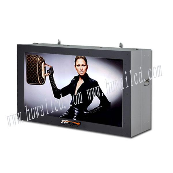 户外电子阅报栏_户外LCD电子阅报栏_42寸户外LCD