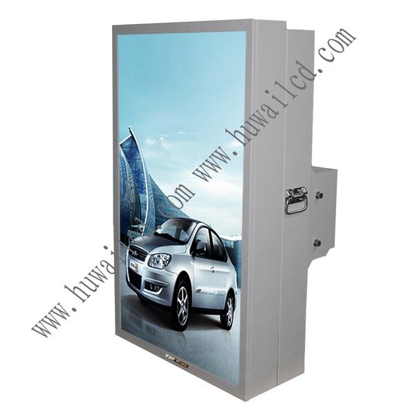 户外液晶广告机_42寸户外液晶LCD广告机