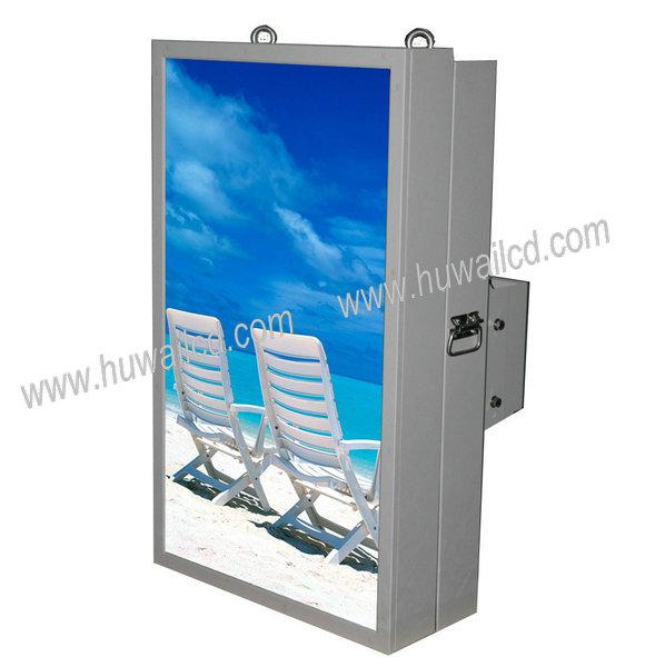 户外电子阅报栏_46寸户外LCD电子阅报栏/OD46P02