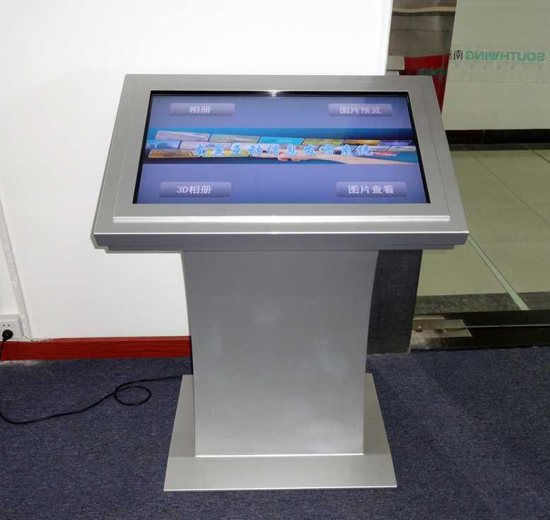 NY-LCD55