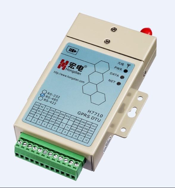 H7710电力专用GPRS DTU