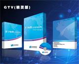 GTV数字标牌发布管理系统(精灵版)