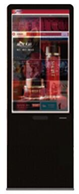 体感商场互动广告机