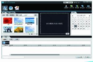 蓝通多媒体信息发布系统