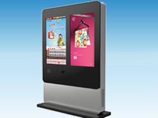 双屏触摸一体机www.showinfo.com.cn