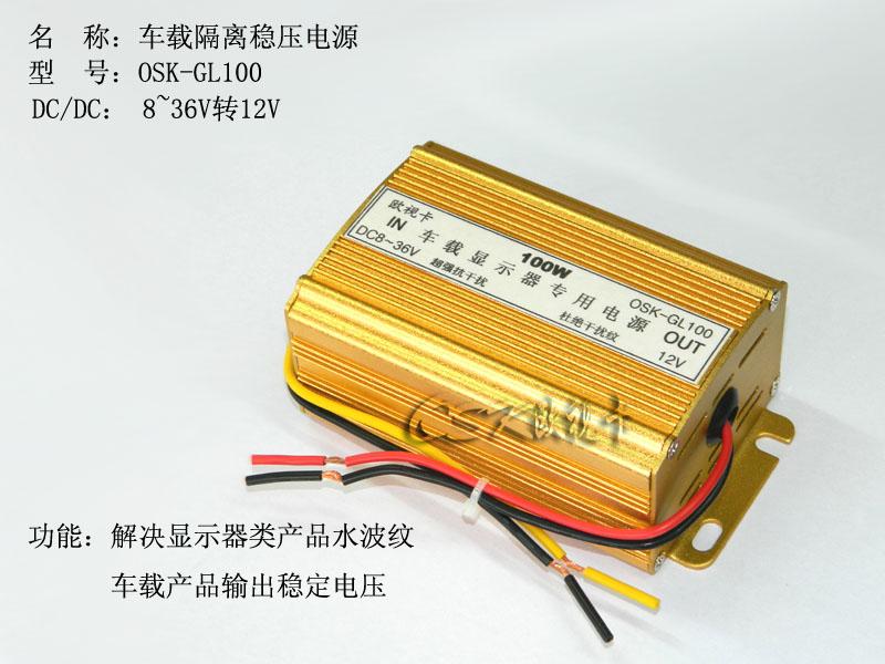 OSK-GL100